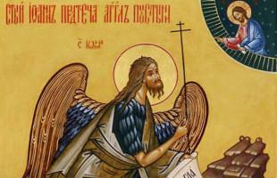 07.07.2017г. Празднование Престольного праздника в честь Рождества Святого Пророка, Предтечи и Крестителя Господня Иоанна