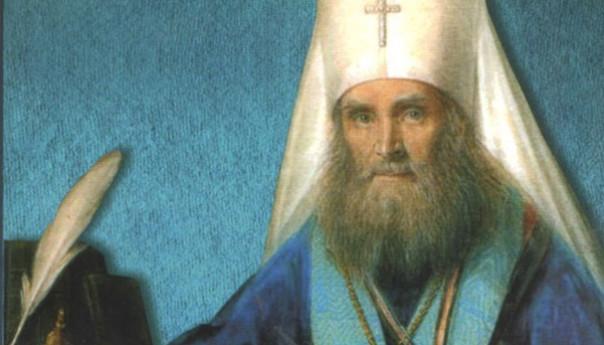 02.12.2017 День Святителя Филарета, митрополита Московского и Коломенского чудотворца.
