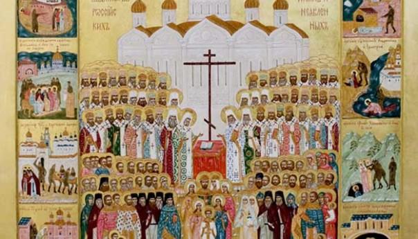 04.02.2018г. Церковь празднует Собор новомучеников и исповедников Церкви Русской