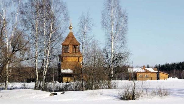 Скит в честь Рождества святого Иоанна Предчети