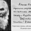 16.04.2018 г. Пасха. Литературная страничка.
