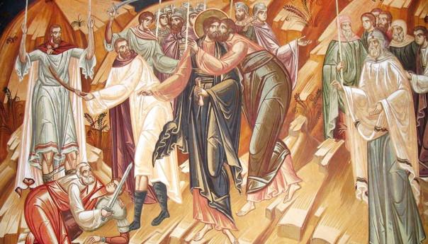 04.04.2018 Великая Среда. Предательство Господа нашего Иисуса Христа Иудой