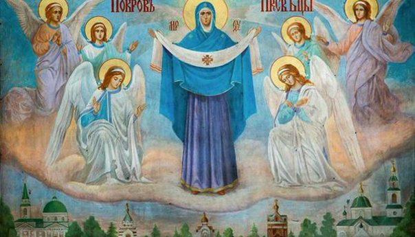 14 октября 2018 Покров Пресвятой Богородицы