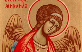 21.11.2018 Собор Архистратига Михаила и прочих Небесных Сил бесплотных