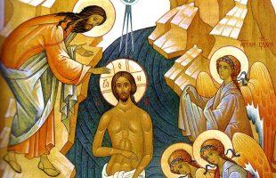 19 января 2019г. Святое Богоявление. Крещение Господа Бога и спаса нашего Иисуса Христа