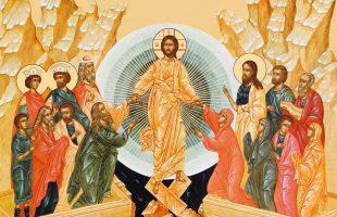 27.04.2019 Христос Воскресе!