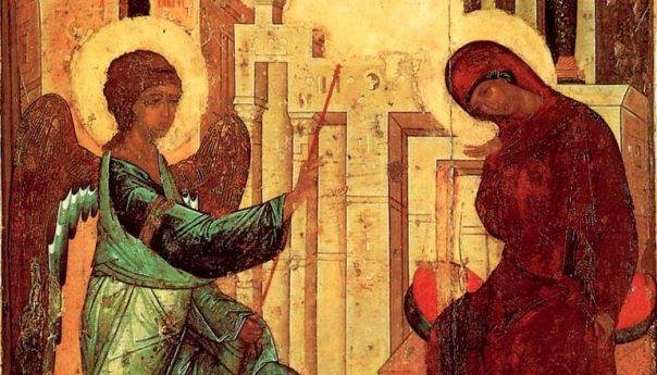 07 апреля 2019 г. Благовещение Пресвятой Богородицы