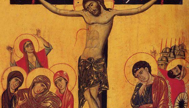 26 апреля 2019 г. Великая Пятница. Воспоминание Святых спасительных Страстей Господа нашего Иисуса Христа