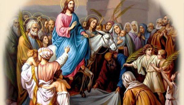 21 апреля 2019 г. Вход Господень в Иерусалим