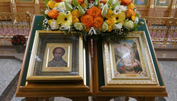 21 мая 2019года. Всенощное Бдение под праздник Перенесения мощей Святителя Николая из Мир Ликийских в Бари