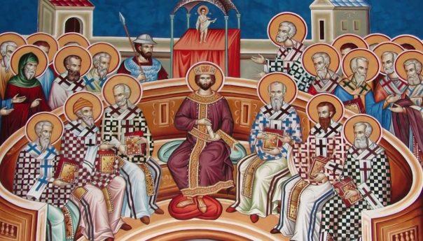 Память Отцов Первого Вселенского Собора