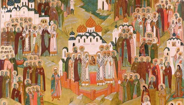 30 июня 2019 г. Собор всех святых в земле Русской просиявших.