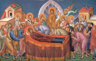28 августа 2019 г. Успение Пресвятой Владычицы нашей Богородицы и Приснодевы Марии