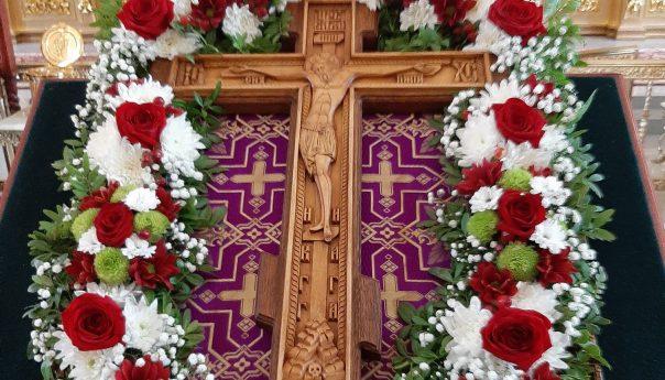 14 августа 2019 г. Изнесение Честных древ Животворящего Креста Господня
