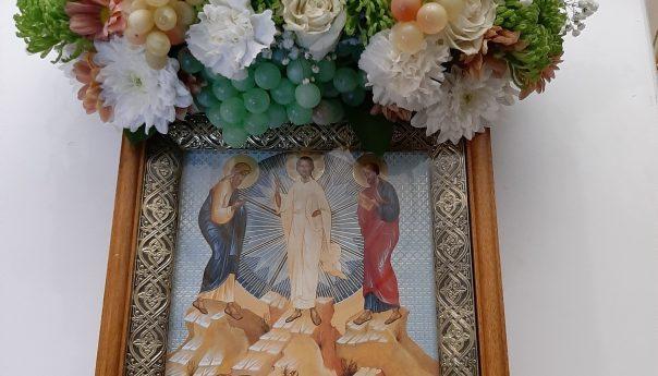 19 августа 2019 года. Преображение Господа и Спаса нашего Иисуса Христа