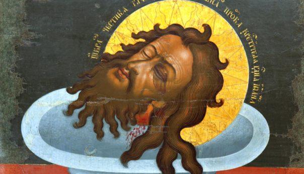 11 сентября 2019 г. Усекновение главы Пророка Предтечи и Крестителя Господня Иоанна