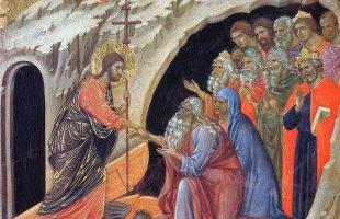 О святости