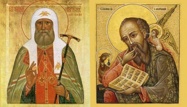 09 октября 2019 г. Слово в день памяти Иоанна Богослова и Святителя Тихона