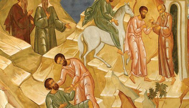 24 ноября 2019 г. О Священном Писании и милосердном Самарянине