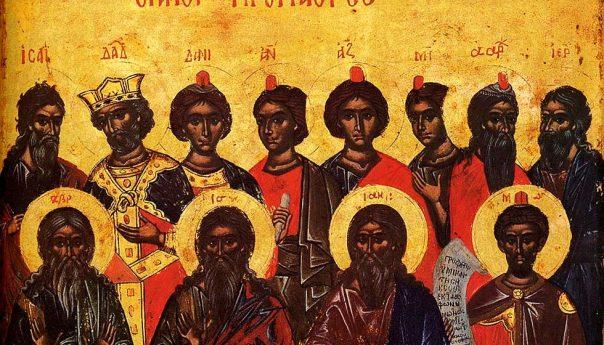 29 декабря 2019 Воскресенье святых праотцев