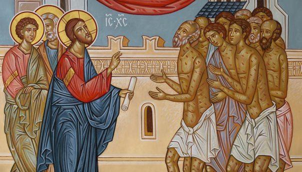 22 декабря 2019г. Об Исцелении Десяти Прокаженных