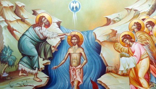 19 января 2020 г. Крещение Господне. Богоявление