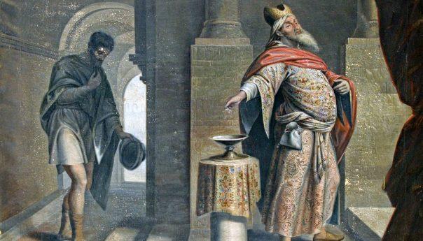 Неделя о мытаре и фарисее.