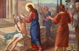 Исцеление Вартимея