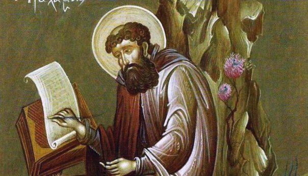 2-е Воскресенье Великого Поста СВЯТИТЕЛЬ ГРИГОРИЙ ПАЛАМА