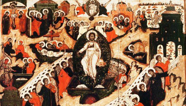 18.04.2020 Великая Суббота. Сошествие во ад Господа нашего Иисуса Христа