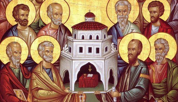 13.07.2020г. Собор Славных и Всехвальных 12-ти Апостолов