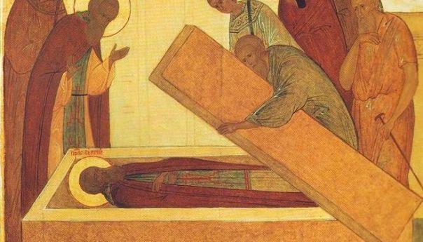 18 июля 2020г. Обретение честных мощей прп. Сергия, игумена Радонежского, всея России чудотворца (1422)