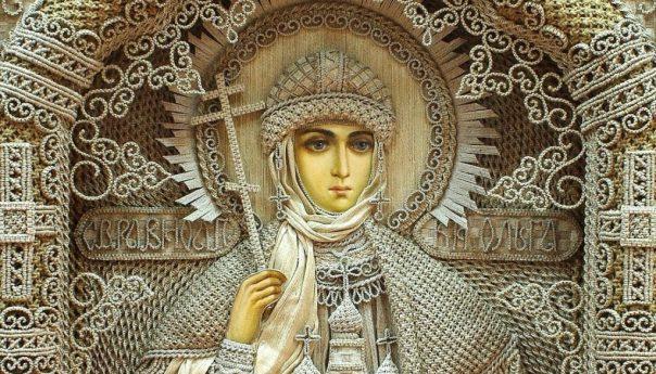 24 июля 2020г. Святой Равноапостольной Великой княгини Российской Ольги, во святом крещении Елены