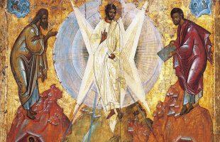 19 августа 2020 г. Преображение Господа Бога и Спаса нашего Иисуса Христа