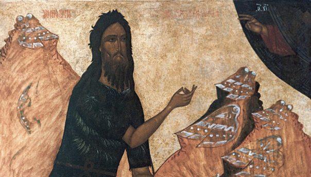11 сентября 2020 г. Усекновение главы Пророка Предтечи и Крестителя Господня Иоанна
