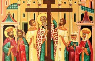 27 сентября 2020 г. Воздвижение Честного и Животворящего Креста Господня