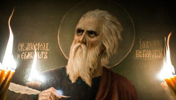 09 октября 2020 г.  Преставление апостола и евангелиста Иоанна Богослова