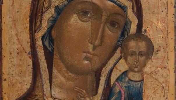 04.11.2020 Празднование Казанской иконе Божией Матери