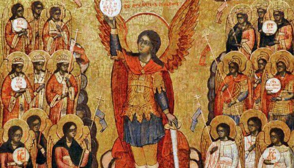 21.11.2020 Собор Архистратига Михаила и прочих Небесных Сил бесплотных