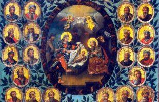 03 января 2021 г. Неделя перед Рождеством Христовым, святых отец