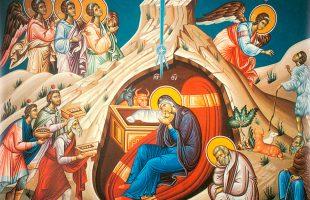 07 января 2021 г. Рождество Господа Бога и Спаса нашего Иисуса Христа
