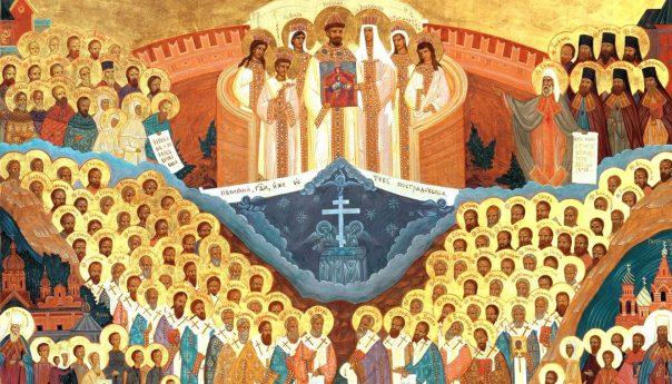 07.02.2021 Собор новомучеников и исповедников Церкви Русской