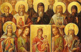 21 марта 2021 г. Неделя 1-я Великого поста. Торжество Православия