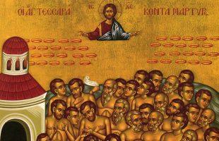 22 марта 2021 г. Сорока мучеников, в Севастийском озере мучавшихся