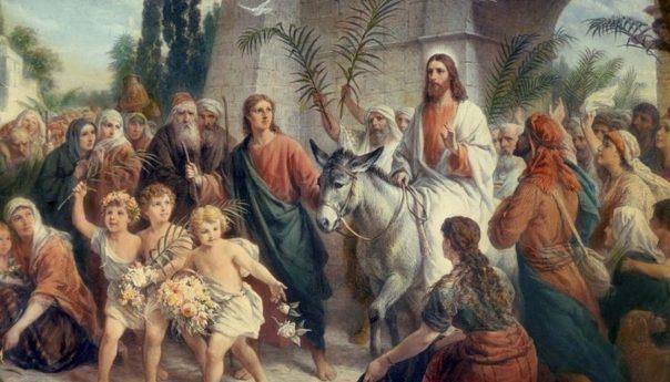 25.04.2021 Вход Господень в Иерусалим