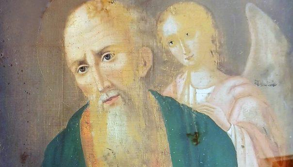 21 мая 2021 Апостол Иоанн Богослов