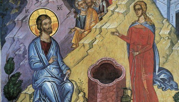 30 мая 2021 г. Неделя 5-я по Пасхе. О самарянине