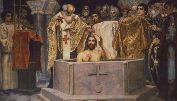 28 июля 2021 г. Равноапостольного великого князя Владимира во Святом Крещении Василия (1015)