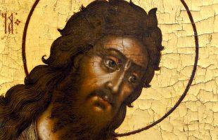07 июля 2021 г. Рождество Честного Славного Пророка Предтечи и Крестителя Господня Иоанна