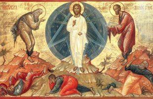 19 августа 2021 г. Преображение Господа Бога и Спаса нашего Иисуса Христа